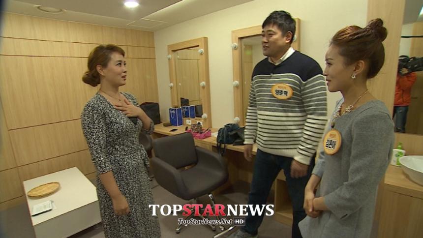 '남남북녀' 양준혁-김은아-김원희 / TV조선 '남남북녀'