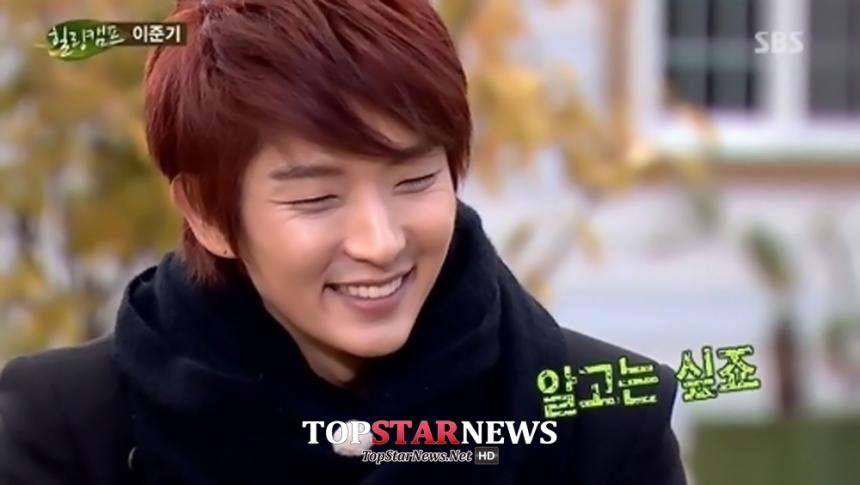 '밤을 걷는 선비' 이준기 / SBS '힐링캠프' 방송 화면 캡처