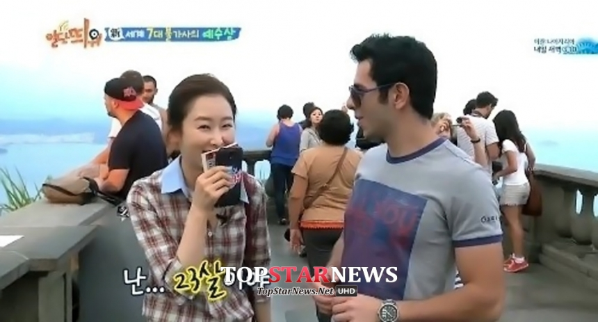 서현진 / SBS 'SNS 원정대 일단 띄워'