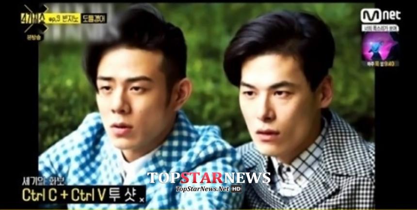 빈지노-김원중 / 엠넷 '4가지쇼' 방송 화면 캡처