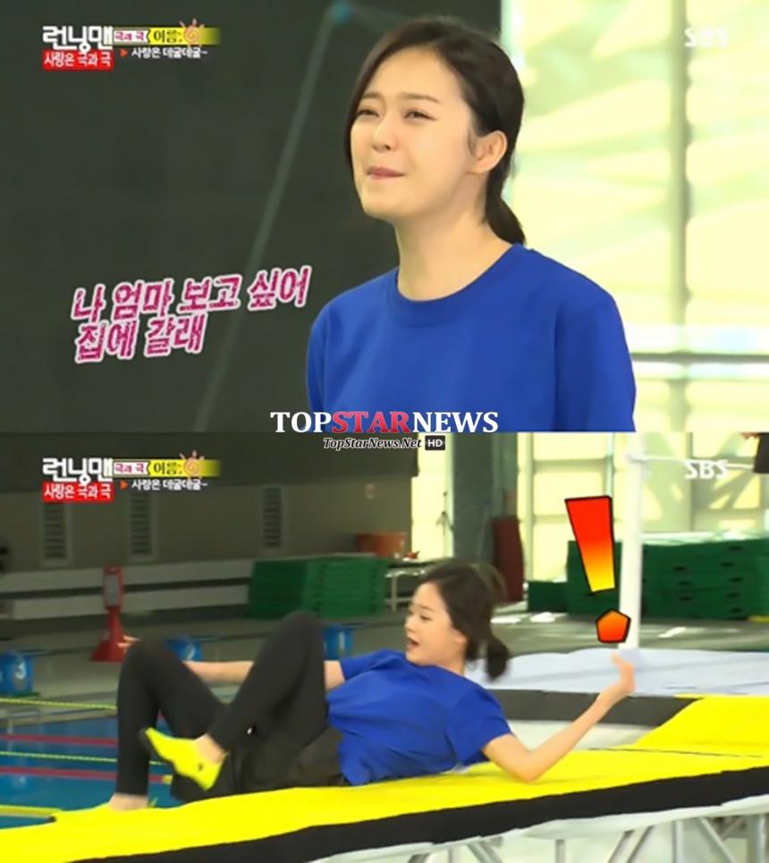 전소민 / SBS '일요일이 좋다-런닝맨' 방송 화면 캡처