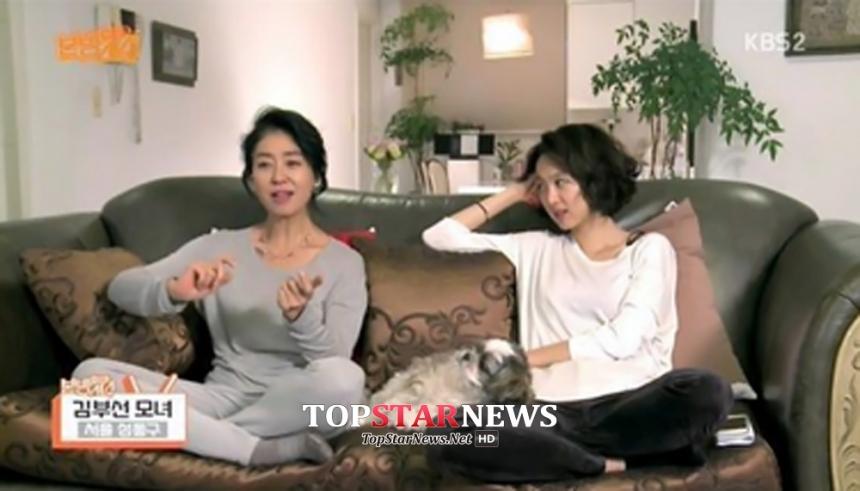 김부선-이미소 / KBS '작정하고 본방사수' 방송 화면 캡처