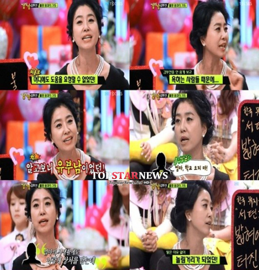'강심장' 김부선 / SBS '강심장' 화면캡처