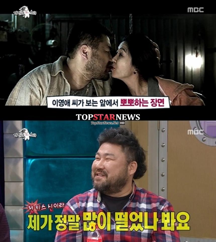 '라디오스타' 고창석-김부선 / MBC '라디오스타' 화면캡처