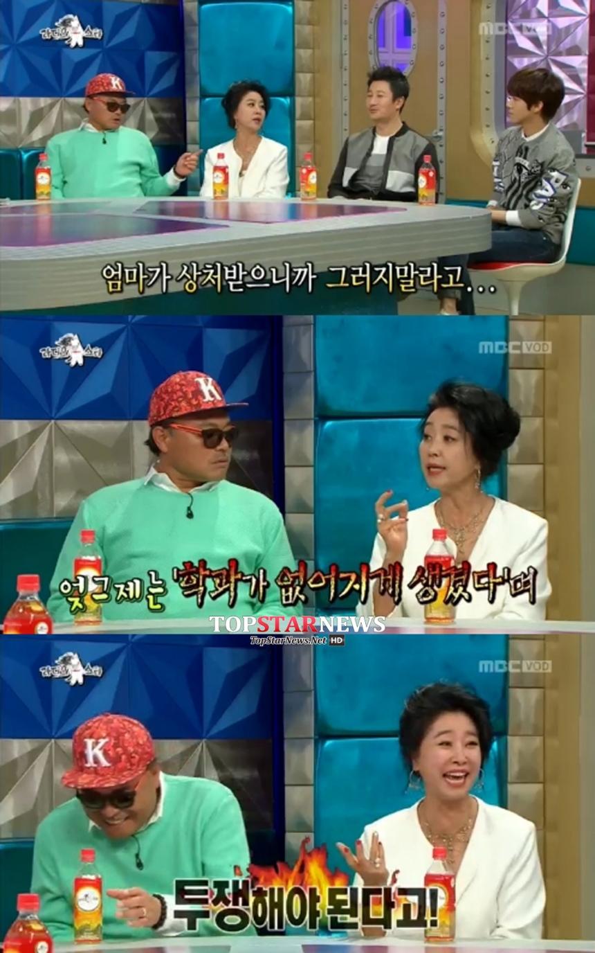 '라디오스타' 김흥국-김부선 / MBC '라디오스타' 화면캡처