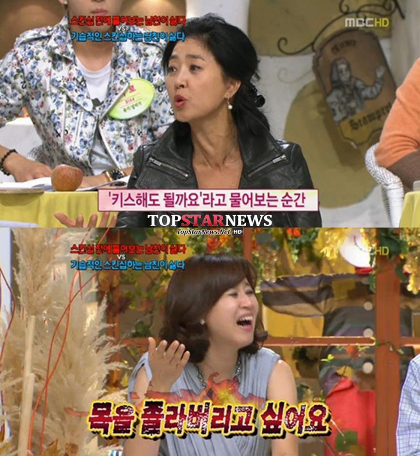 '세바퀴' 김부선-박미선 / MBC '세바퀴' 화면캡처