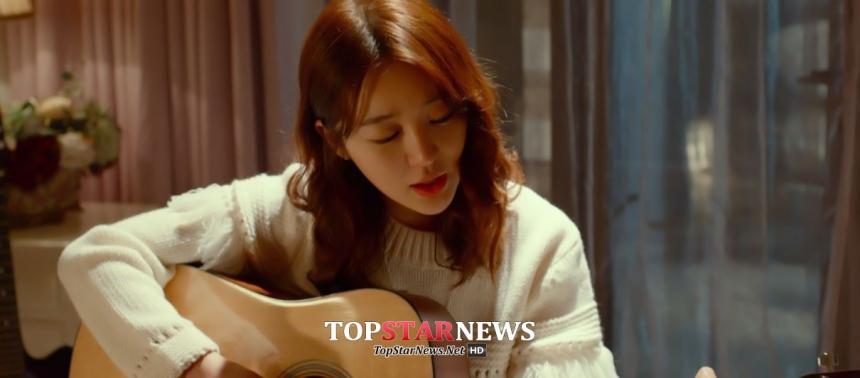 '사랑후애(愛)' 윤은혜 / (주)마운틴픽쳐스