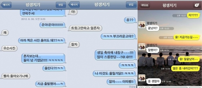 빅스(VIXX) 엔-레오 / 엔 SNS