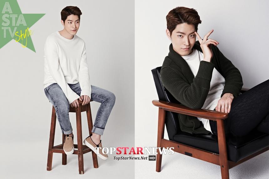 홍종현 / 아스타 TV 스타일