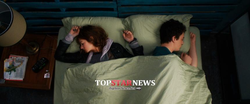 '투 나잇 스탠드' 주요 장면 / ㈜와이드 릴리즈-㈜우성엔터테인먼트