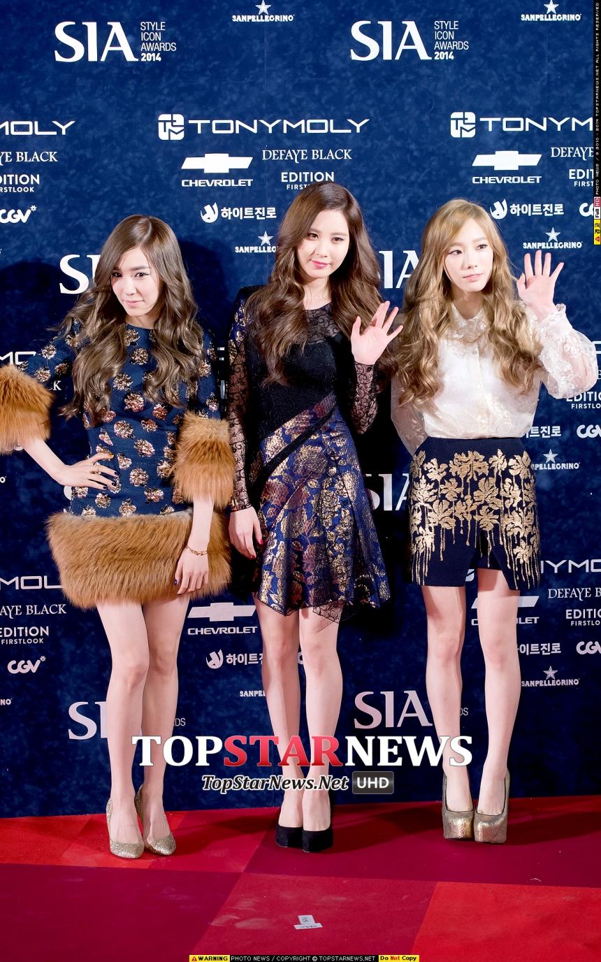 소녀시대 태티서 / 톱스타뉴스 포토뱅크