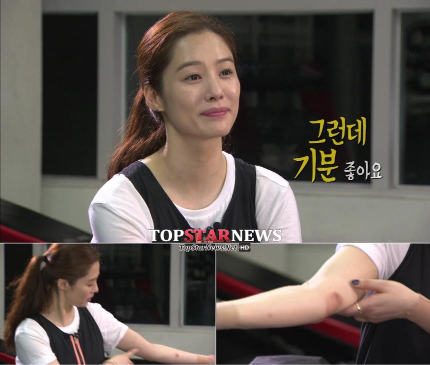 '레이디 액션' 김현주 / KBS