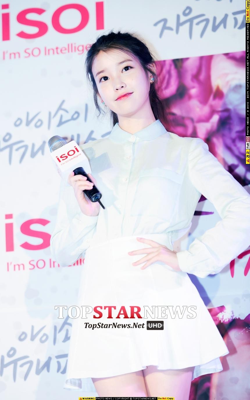 아이유(IU) / 서울, 톱스타뉴스 김혜진 기자