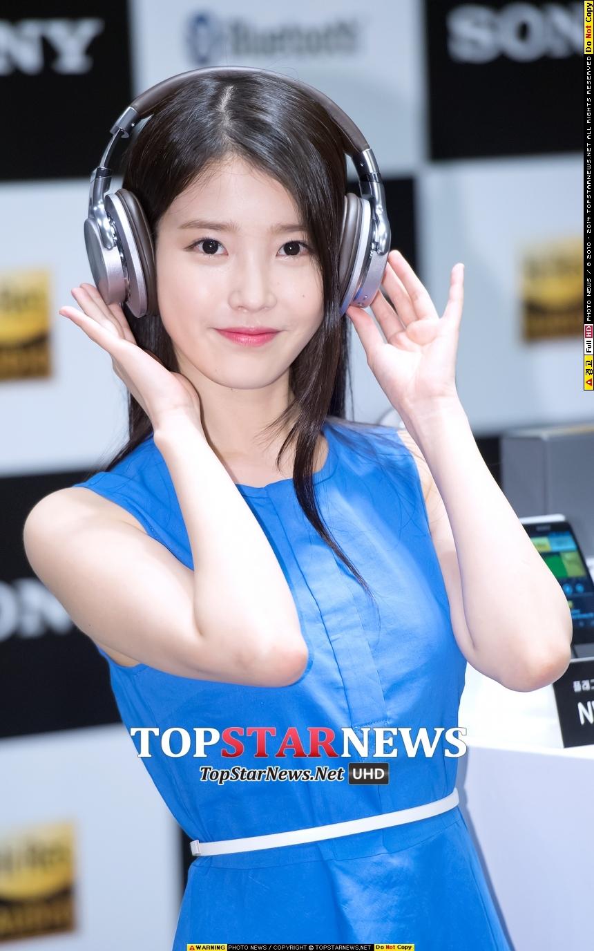 아이유(IU) / 서울, 톱스타뉴스 최규석 기자