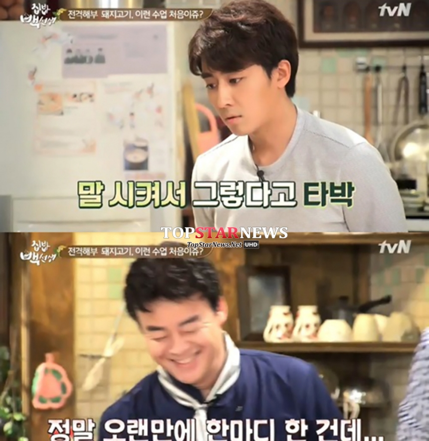 '집밥 백선생' / tvN '집밥 백선생'