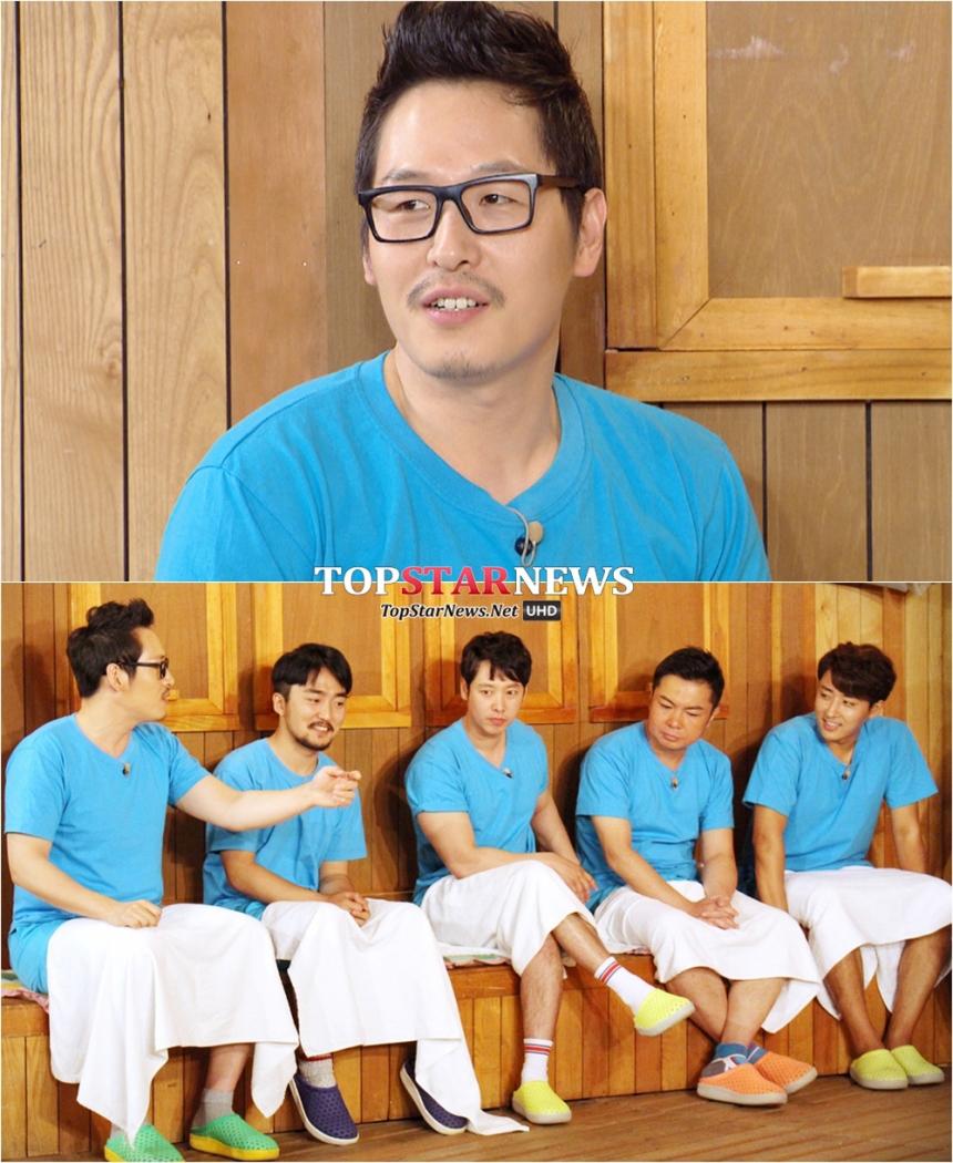 김풍 / KBS 2TV '해피투게더3'