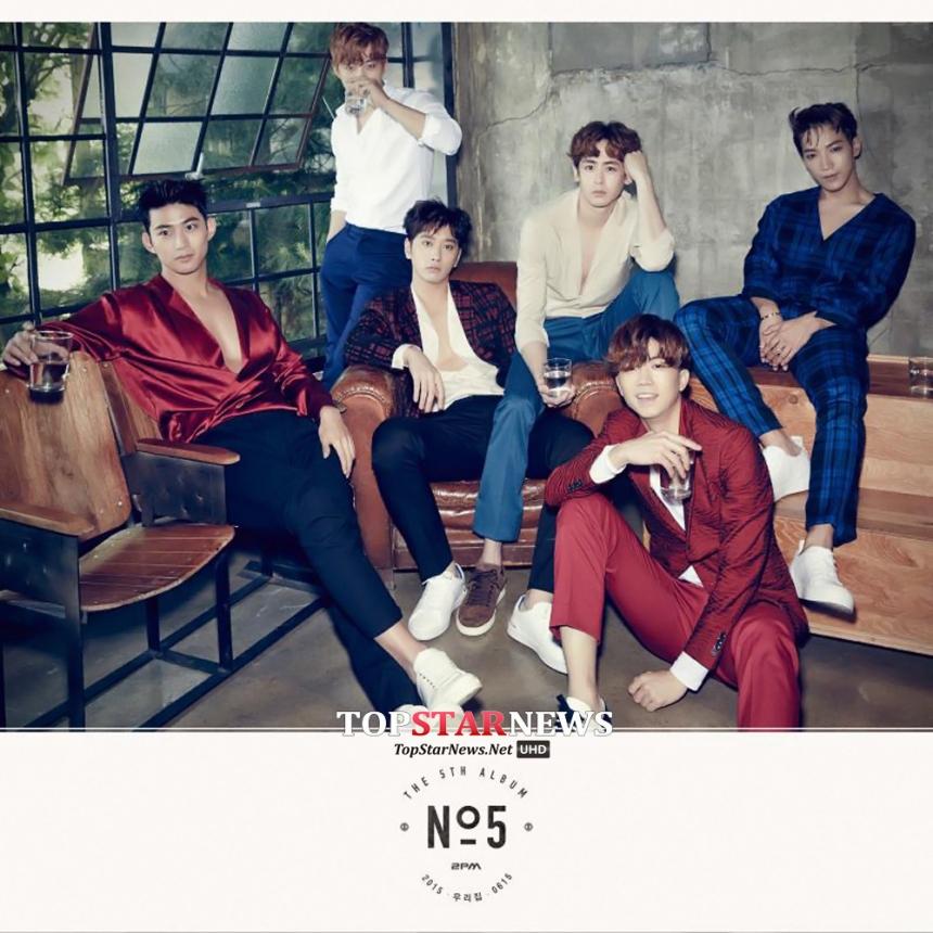 투피엠(2PM) / JYP