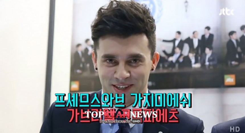 '비정상회담' / JTBC