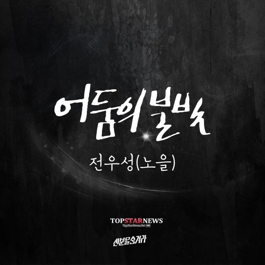 '신분을 숨겨라' / CJ E&M