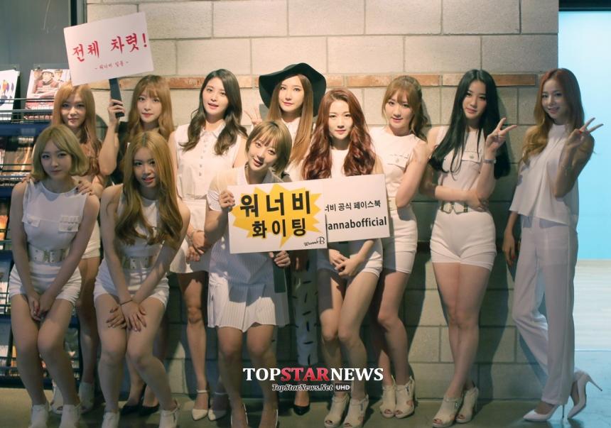 워너비(Wanna.B)-이엑스아이디(EXID) / 워너비 공식 페이스북