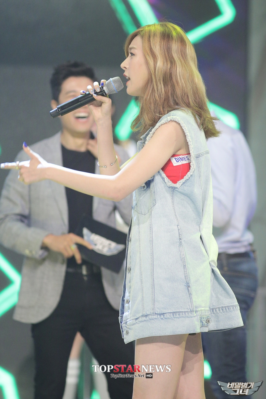 헬로비너스 앨리스 / MBC 에브리원 '비밀병기 그녀'