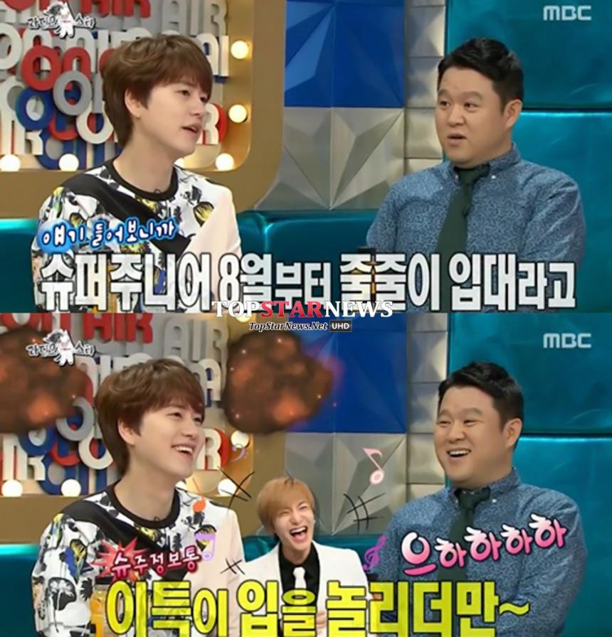 '라디오스타' / MBC '라디오스타'