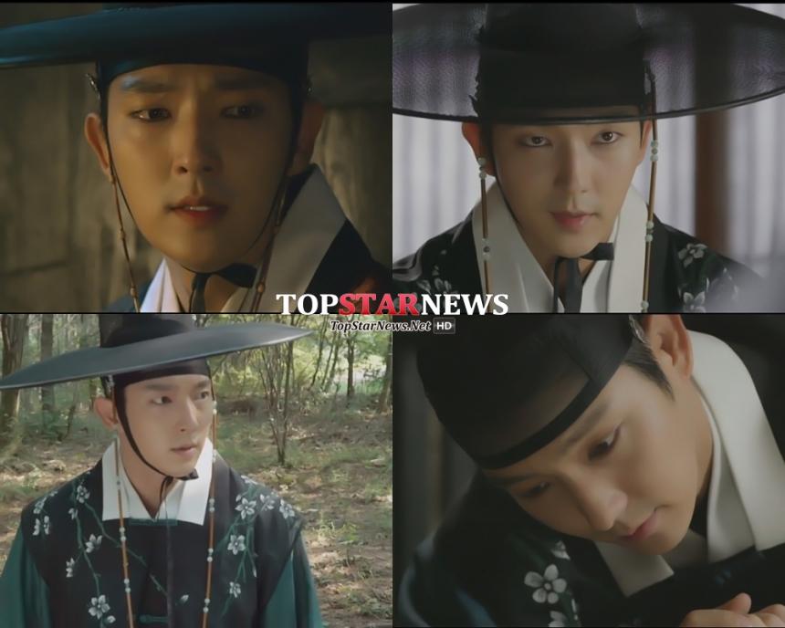 '밤을 걷는 선비' 이준기 / MBC '밤을 걷는 선비' 방송 화면 캡처
