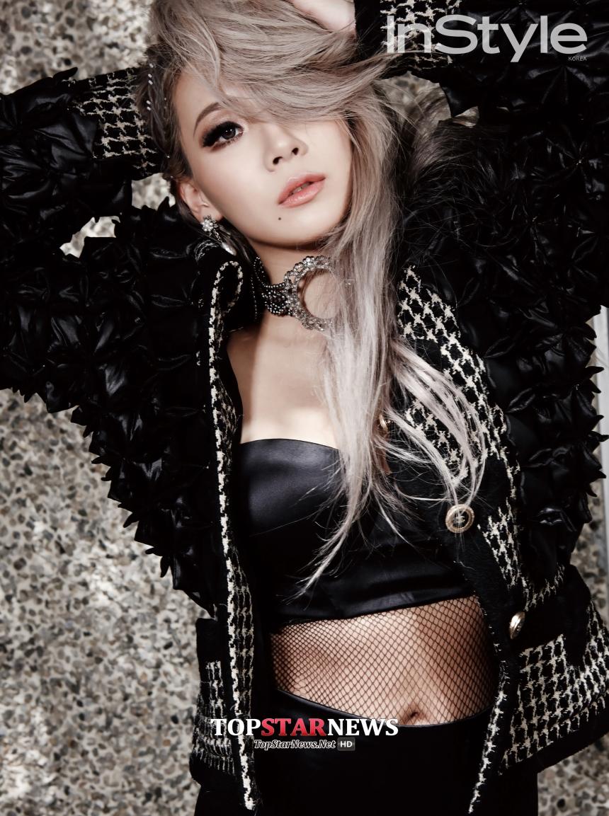 투애니원(2NE1) 씨엘 / 인스타일