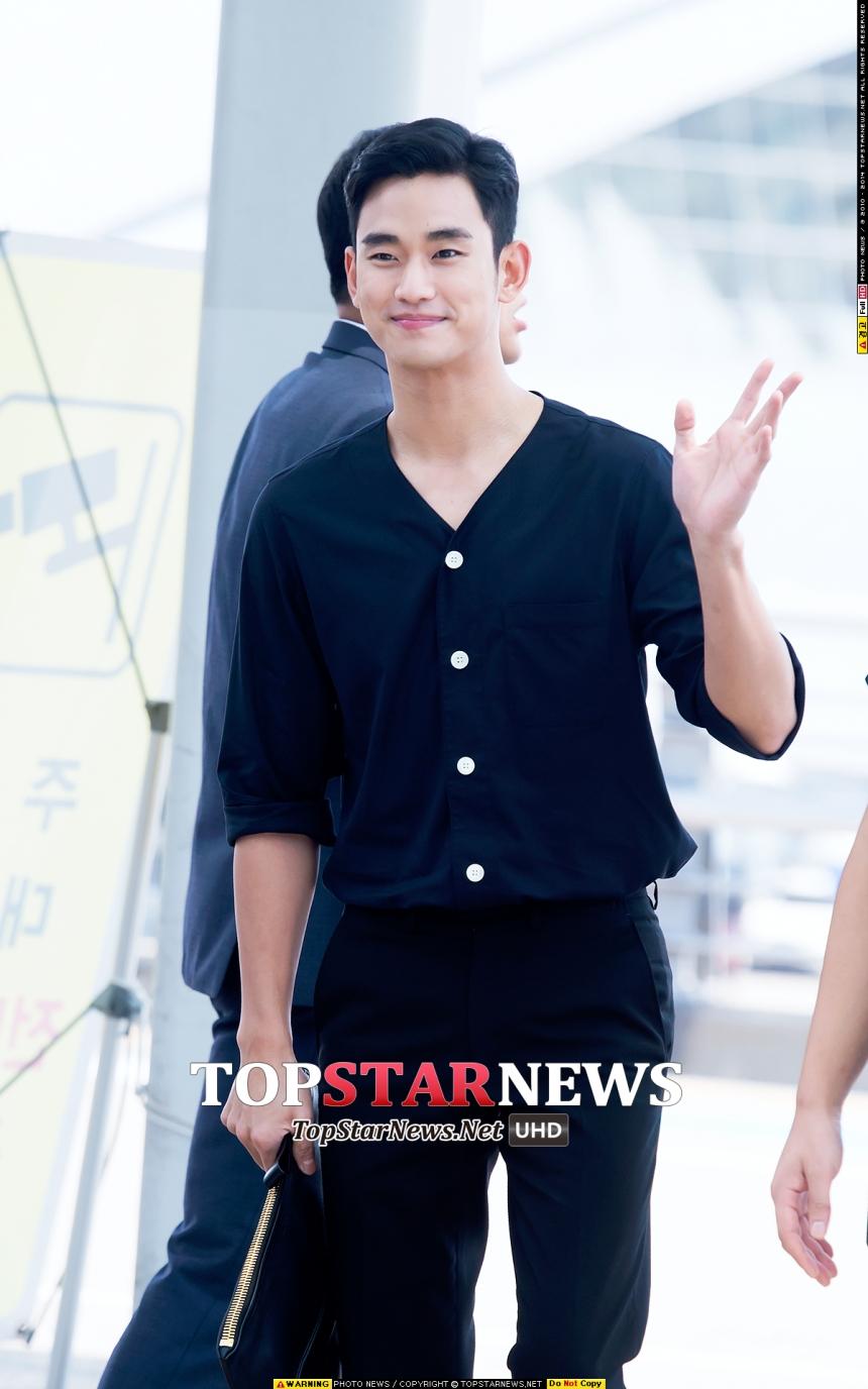 김수현 / 톱스타뉴스 포토뱅크