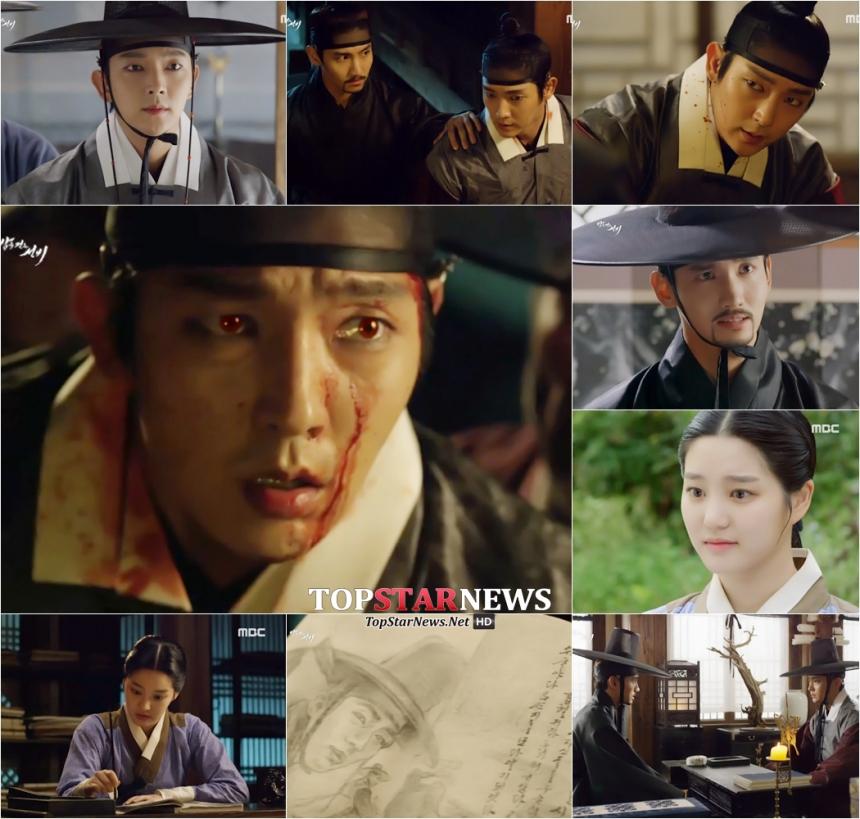 '밤을 걷는 선비' 이준기-심창민-이유비 / MBC '밤을 걷는 선비' 화면캡처