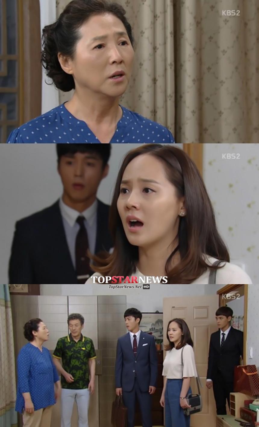 '부탁해요, 엄마' 고두심-유진 / KBS 2TV '부탁해요, 엄마' 화면캡처