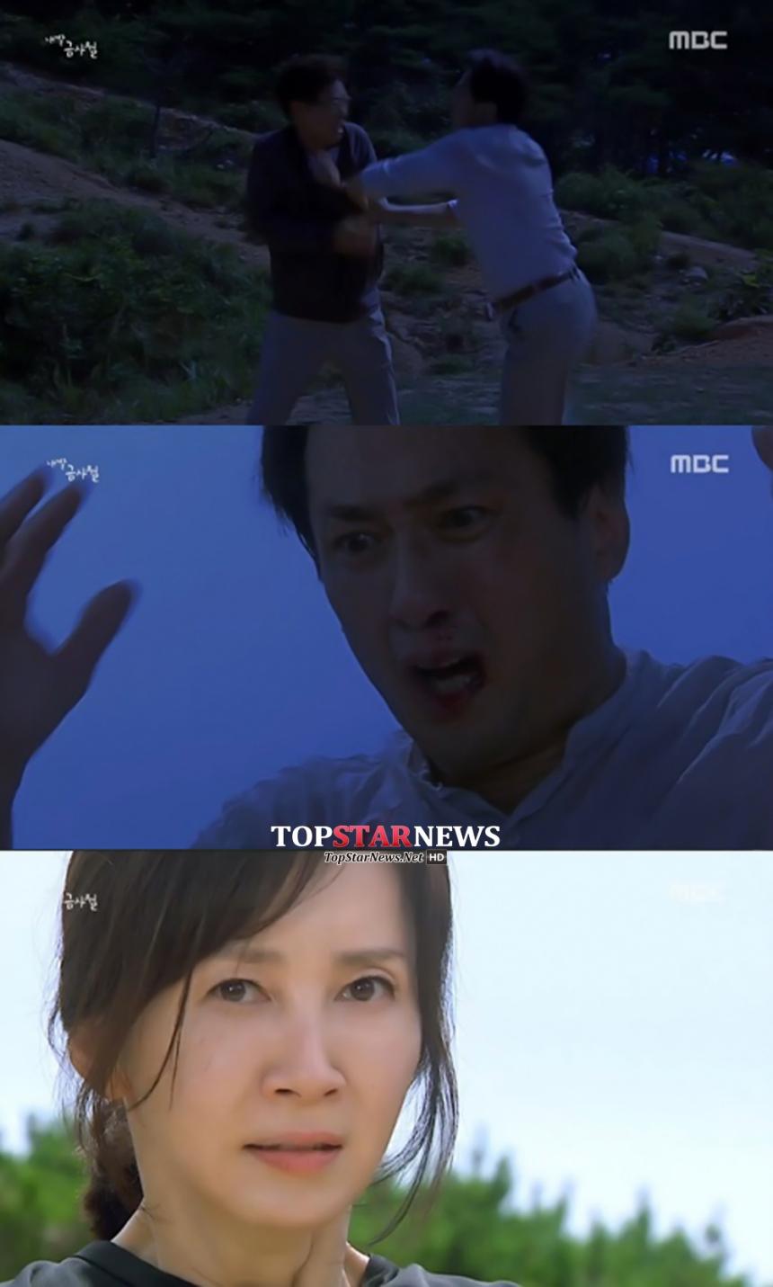 '내 딸, 금사월' 전인화-손창민 / MBC '내 딸, 금사월' 화면캡처