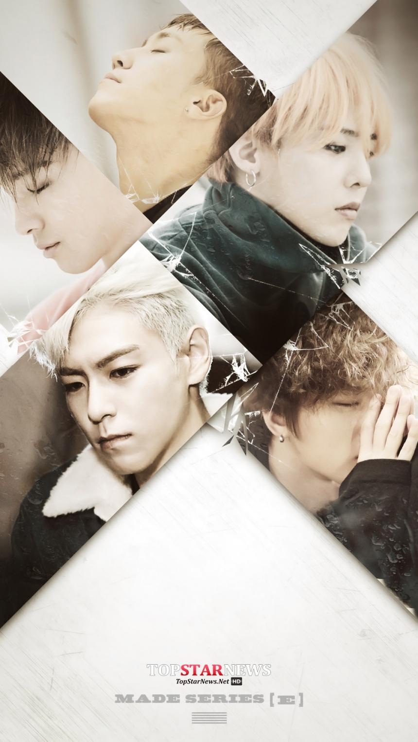 빅뱅(BIGBANG) '우리 사랑하지 말아요' 앨범 이미지 / YG 엔터테인먼트
