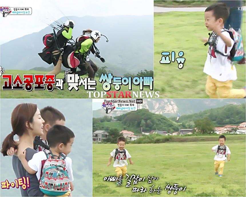 '슈퍼맨이 돌아왔다' 이휘재 가족 / KBS 2TV '슈퍼맨이 돌아왔다' 화면캡처