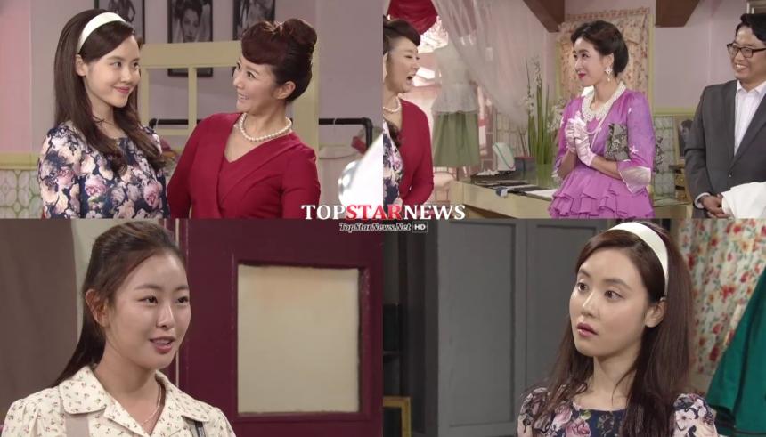서윤아 / KBS '별이 되어 빛나리' 방송 화면 캡처