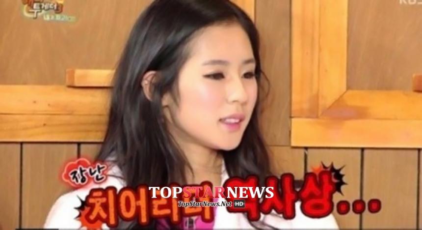 '해피투게더3' 박기량 / KBS 2TV '해피투게더3' 화면캡처