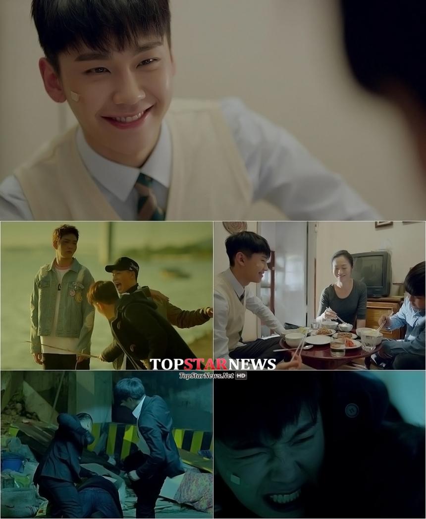 비투비(BTOB) / '집으로 가는 길' MV 티저 영상 캡처