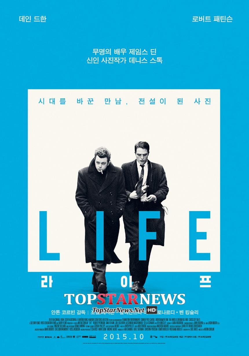 '라이프' 메인 포스터 / (주)영화사 오원-(주)프레인글로벌