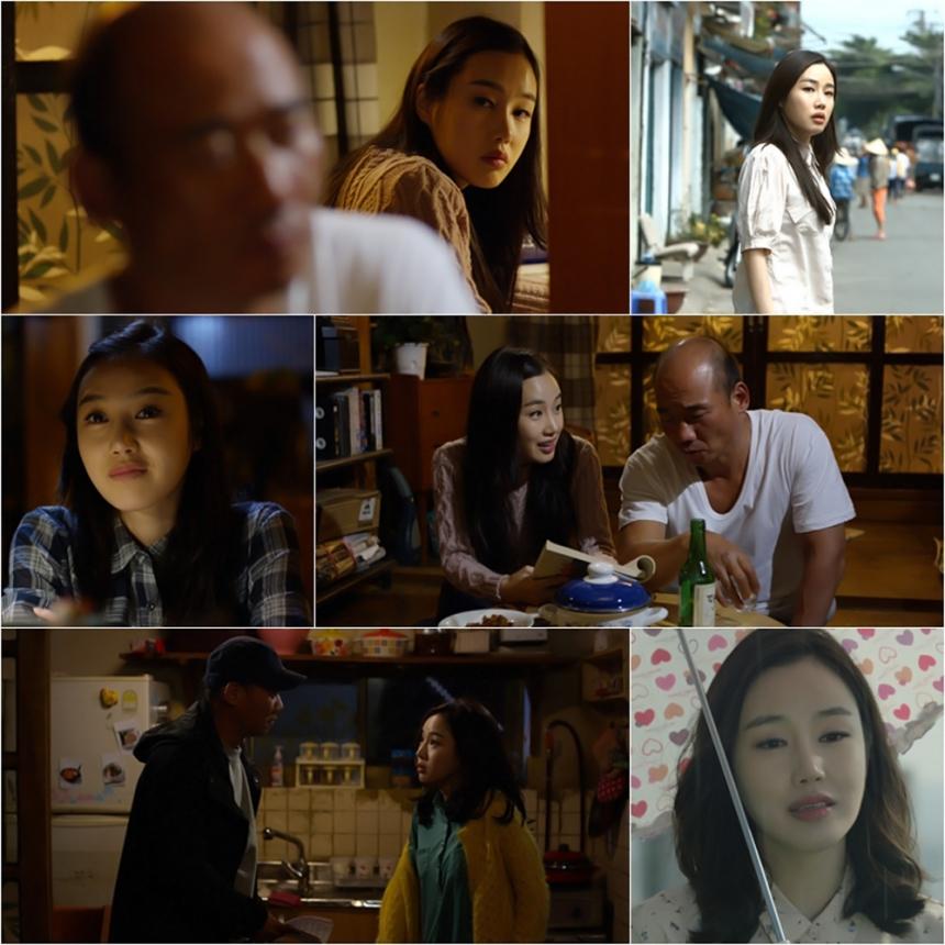 드라마스페셜 2015 '비밀' / KBS2