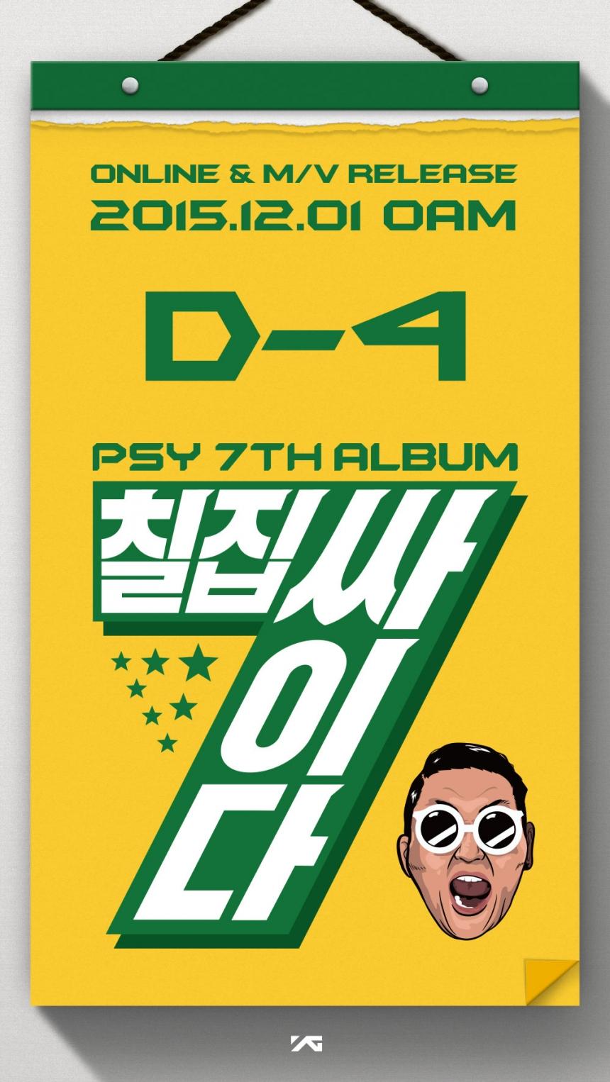 싸이(Psy) / YG