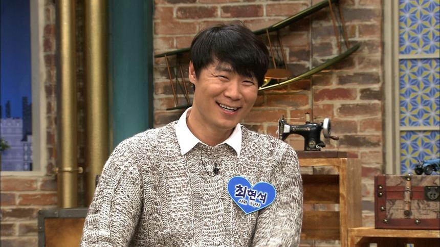 '자기야-백년손님' 최현석 / SBS '자기야-백년손님'