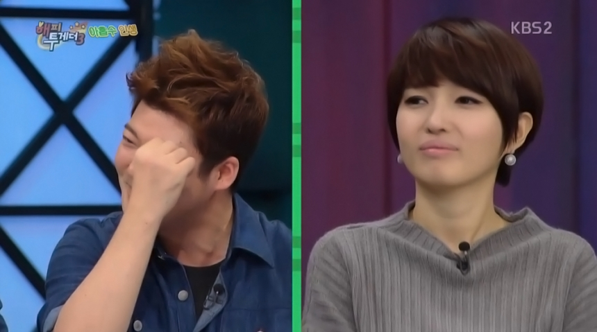 '해피투게더' 전현무-김경란 / KBS '해피투게더' 방송 화면 캡처