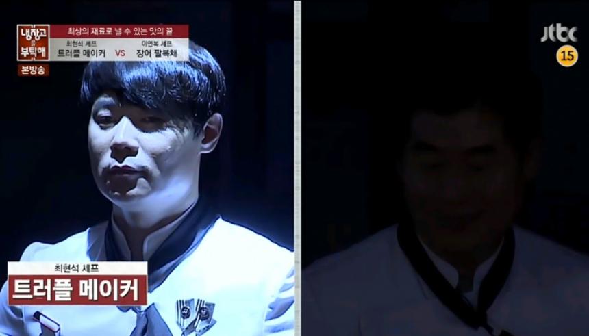 '냉장고를 부탁해' 최현석-이연복 / JTBC '냉장고를 부탁해' 화면캡처