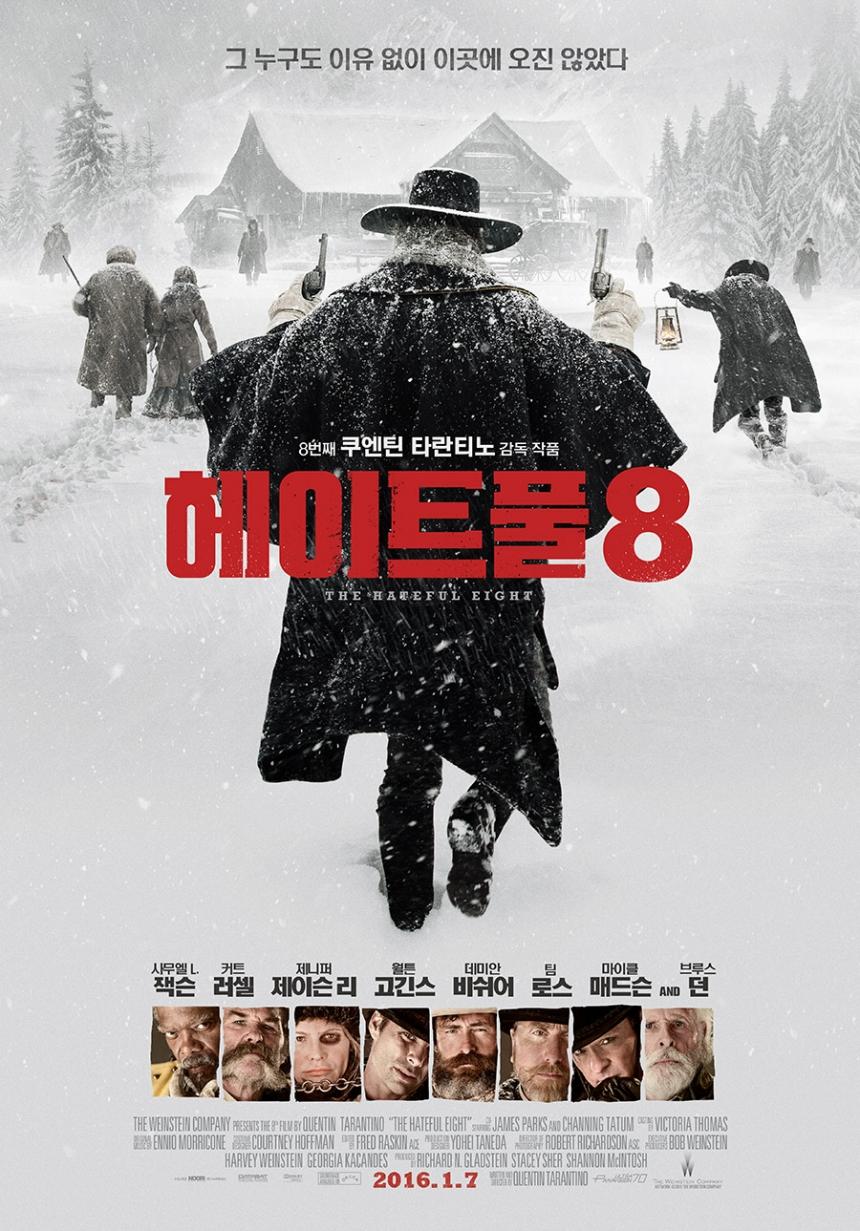 '헤이트풀8' 메인 포스터 / ㈜누리픽쳐스