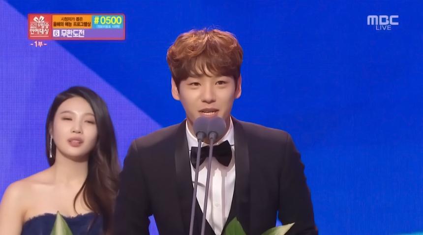 MBC '연예대상' 곽시양 / MBC '연예대상' 방송 화면 캡처