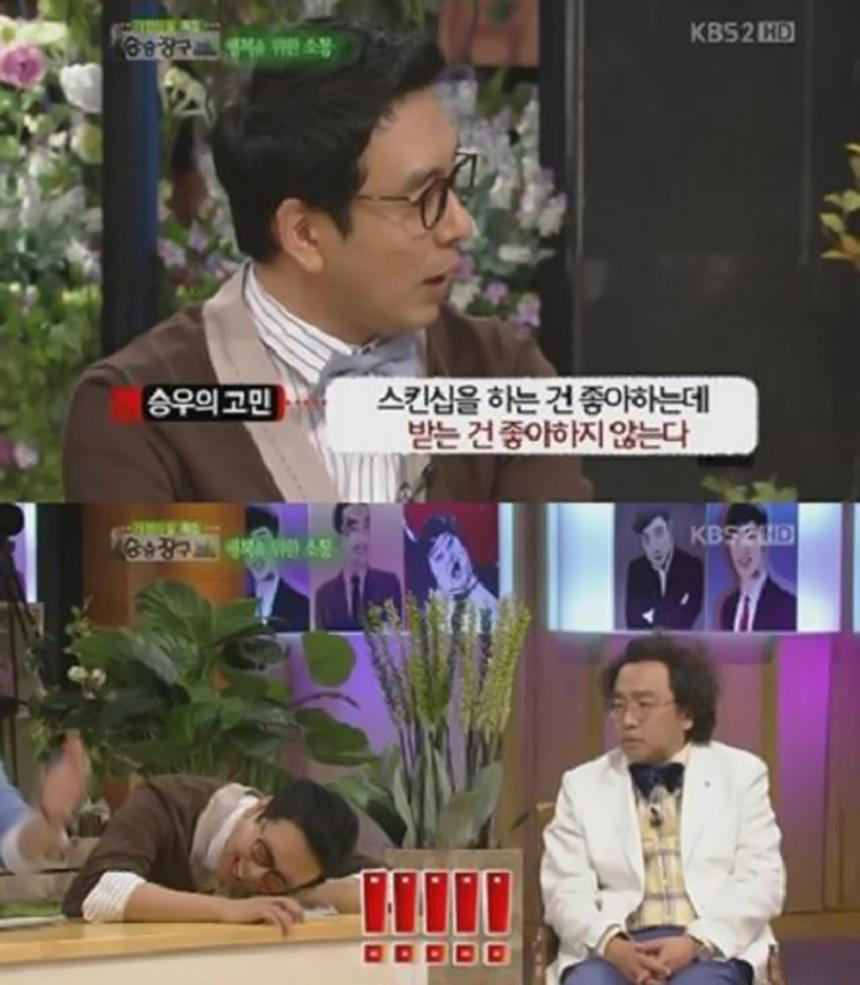 '승승장구' 김승우-김정운 / KBS 2TV '승승장구' 화면캡처