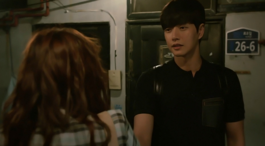 '치즈인더트랩' 박해진 / tvN '치즈인더트랩' 화면캡처