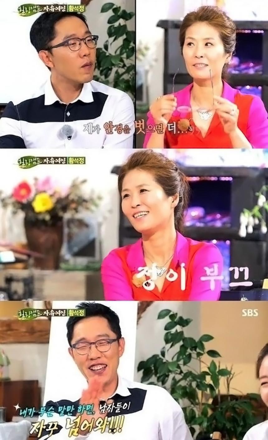 '힐링캠프' 김제동-황석정 / SBS '힐링캠프' 화면 캡처