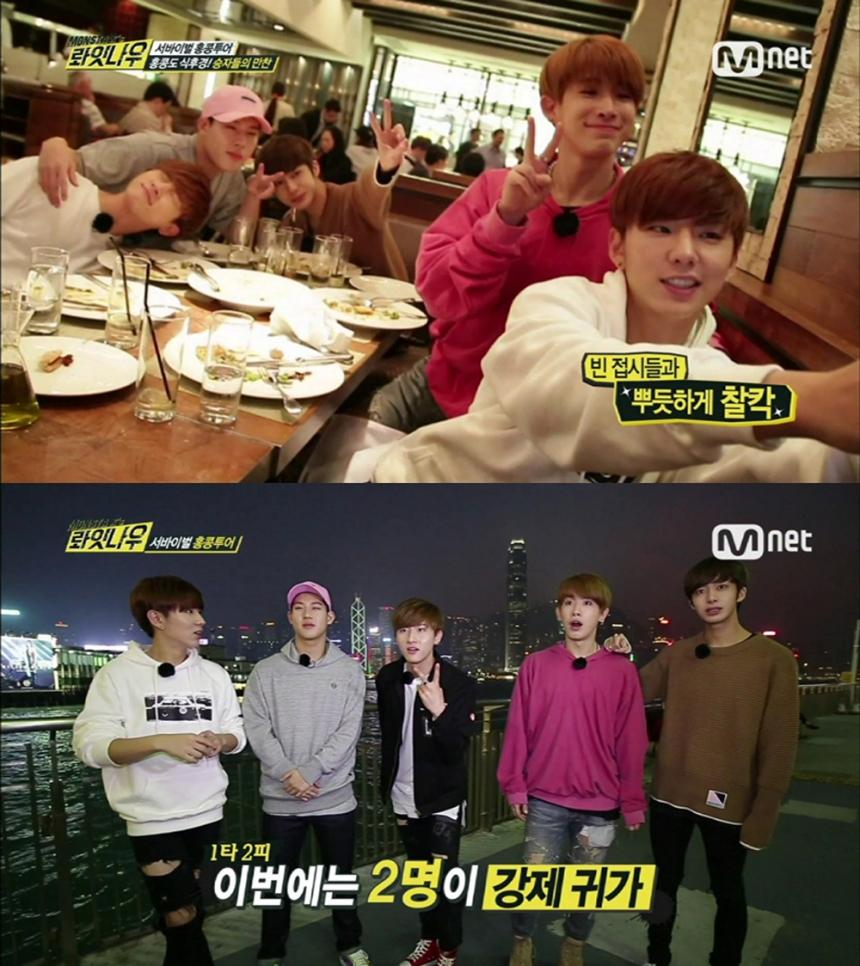 '롸잇나우' 몬스타엑스(MONSTA X) / Mnet '롸잇나우' 화면캡처