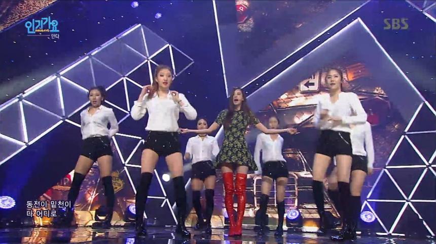 '인기가요' 안다(ANDA) / SBS '인기가요' 방송 화면 캡처